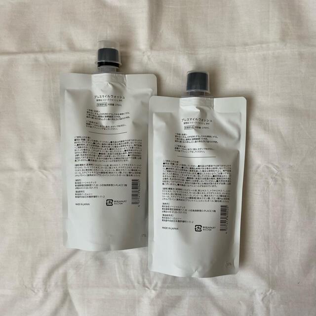 ☆BRESMILE WASH ブレスマイルウォッシュ 2袋セット☆最終値下げ! コスメ/美容のオーラルケア(口臭防止/エチケット用品)の商品写真