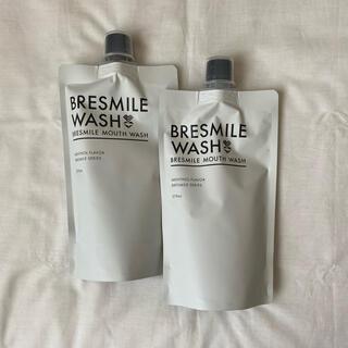 ☆BRESMILE WASH  ブレスマイルウォッシュ 2袋セット☆