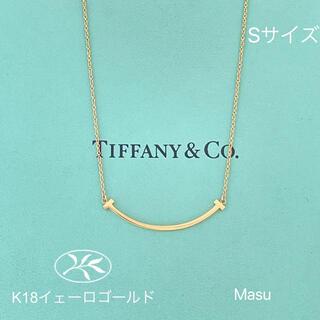 Tiffany & Co. - TIFFANY&Co. ティファニーTスマイルK18ネックレススモールサイズ