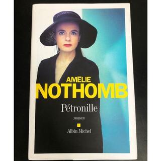 NOTHOMB Petronille ペーパーバック フランス語(文学/小説)
