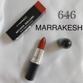 MAC - MACリップ マラケシュ 646 リップスティック 口紅