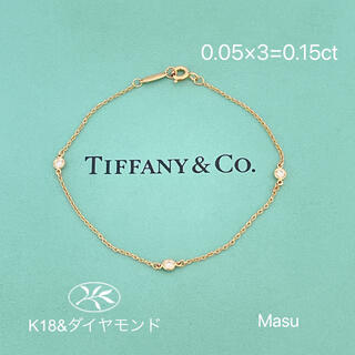 Tiffany & Co. - TIFFANY&Coティファニーバイザヤードダイヤモンド0.15ctブレスレット