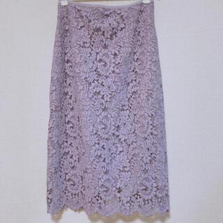 ユナイテッドアローズ(UNITED ARROWS)のUNITED ARROWS レース スカート パープル 紫 ライラック(ひざ丈スカート)