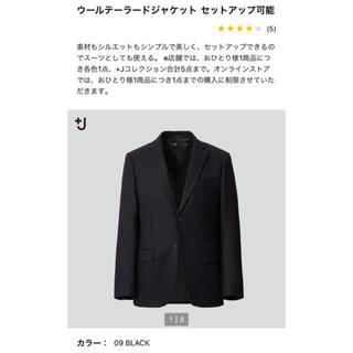 ユニクロ(UNIQLO)のユニクロ+J  ウールジャケット、パンツ セットアップ(セットアップ)