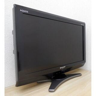 SHARP【AQUOS】20V型液晶テレビ★LC-20E7(4T10107)