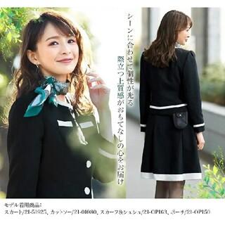 Joie (ファッション) - 秋冬 アンジョア joie ジャケット スカート ツイード 事務服 9号 OL