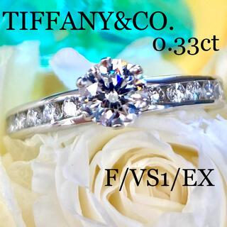 Tiffany & Co. - ティファニー 0.33ct チャネル ダイヤモンド リング 鑑定書 ダイヤ Pt