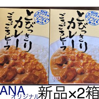 ANA(全日本空輸) - ANA とびっきりカレーごろごろビーフ 食品詰め合わせ セット 23年6月末