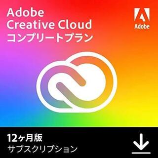 Adobe Creative Cloud アドビ クリエイティブクラウド