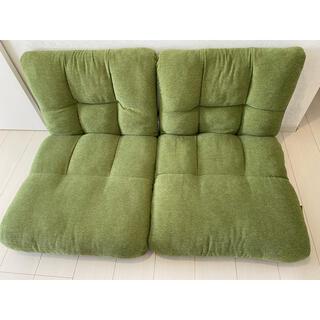 ニトリ(ニトリ)のニトリ  ツナガルポケットコイルザイス 繋がる 座椅子 リクライニング(二人掛けソファ)