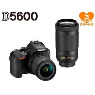 Nikon - 【3年保証付】Nikon D5600 ダブルズームキット 新品未使用