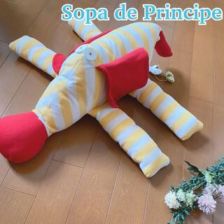 モマ(MOMA)の新品★ Sopa de Principe ★ 犬 ぬいぐるみ/MoMA/レッド(ぬいぐるみ)