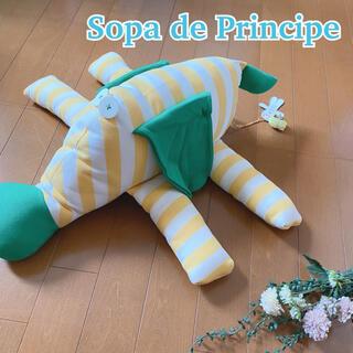 モマ(MOMA)の新品★ Sopa de Principe ★ 犬 ぬいぐるみ/MoMA/グリーン(ぬいぐるみ)