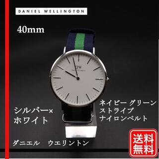 ダニエルウェリントン(Daniel Wellington)の【稼働確認済】Daniel Wellington ダニエルウェリントン 40mm(腕時計(アナログ))