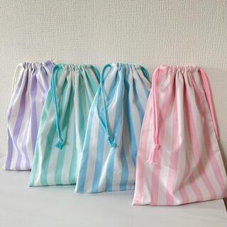 ストライプL巾着 4色セット(外出用品)