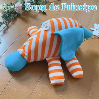 モマ(MOMA)の新品★ Sopa de Principe ★ 犬 ぬいぐるみ/MoMA/オレンジ(ぬいぐるみ)