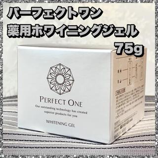 パーフェクトワン(PERFECT ONE)の新日本製薬 薬用ホワイトニング POホワイトニングジェルb ホワイトニングジェル(オールインワン化粧品)