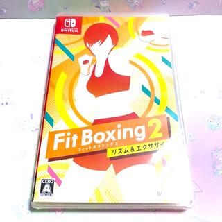 ニンテンドースイッチ(Nintendo Switch)のフィットボクシング2   新品未開封(家庭用ゲームソフト)