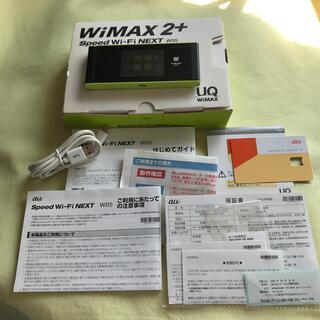 HUAWEI - WiMAX 2+ Speed Wi-Fi NEXT W05 ブラック×ライム