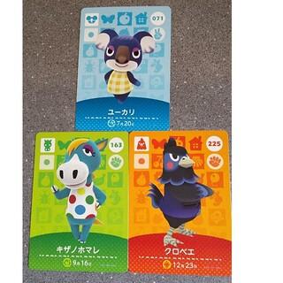 ニンテンドースイッチ(Nintendo Switch)のあつ森 amiiboカード3枚セット(その他)