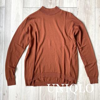 UNIQLO - 【UNIQLO】カットソー ウールニット ブラウン 茶 WOOL