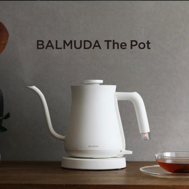 BALMUDA(バルミューダ)のBALMUDA The Pot バルミューダ ポット 電気ケトル KO2A-WH スマホ/家電/カメラの生活家電(電気ケトル)の商品写真