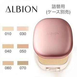 ALBION - アルビオン パウダレスト 040 レフィル