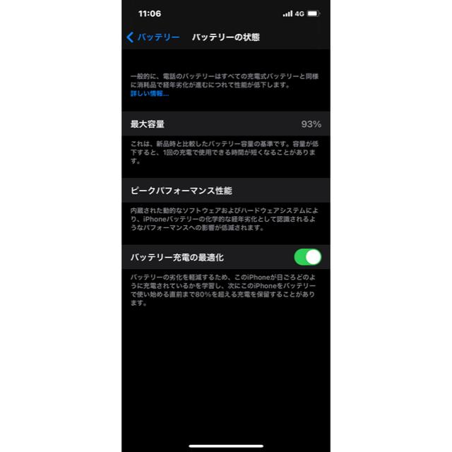 Apple(アップル)のiPhone 12pro 256G SIMフリー スマホ/家電/カメラのスマートフォン/携帯電話(スマートフォン本体)の商品写真