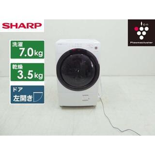 SHARP - 美品 SHARP 2021年 保証付 ES-S7F-WL ドラム洗濯機