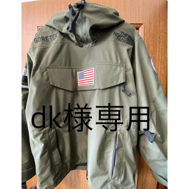 Supreme(シュプリーム)のSupreme Trans Antarctica Pullover Sサイズ メンズのジャケット/アウター(マウンテンパーカー)の商品写真