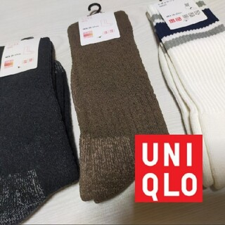 UNIQLO - ユニクロ ソックス 3足セットヒートテック×2+レギュラー×1