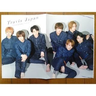 ジャニーズジュニア(ジャニーズJr.)のTravis Japan 切り抜き ピンナップ (アイドルグッズ)