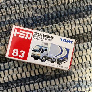 トミー(TOMMY)のトミカ いすゞ エルフ佐川急便 赤箱 83(ミニカー)