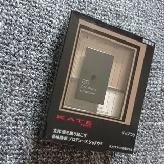 KATE - 【限定カラー】ケイト 3Dプロデュースシャドウ ニュー・ニュートラ