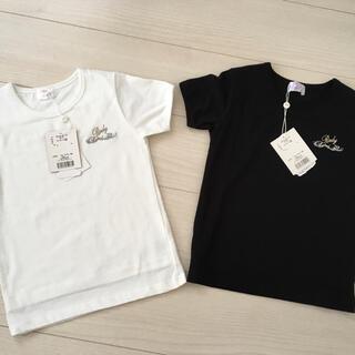 レディー(Rady)のRady★KIDS ロゴTシャツ2枚SET(Tシャツ/カットソー)