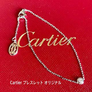 Cartier - カルティエ (Cartier) 天然 ダイヤモンド ブレスレット 750