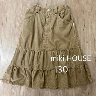 ミキハウス(mikihouse)のミキハウス 女の子 130  スカート(スカート)