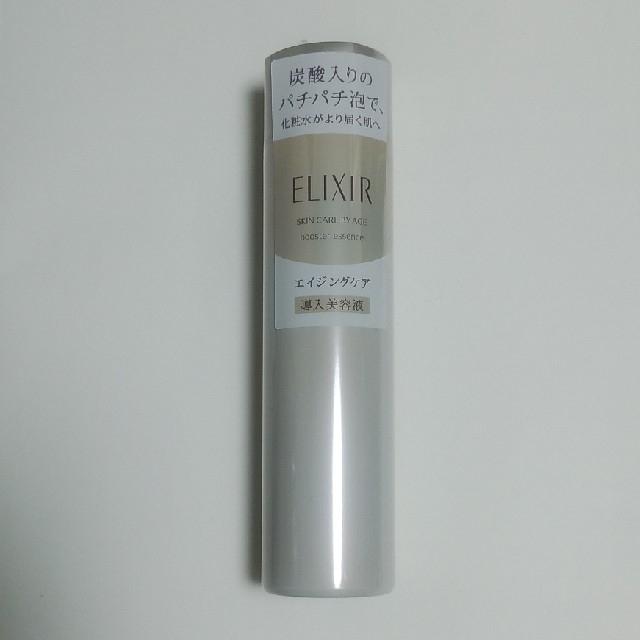 ELIXIR(エリクシール)のエリクシール シュペリエル   ブースターエッセンス コスメ/美容のスキンケア/基礎化粧品(ブースター/導入液)の商品写真