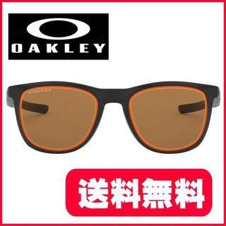 Oakley - 新品 Oakley メンズ Oo9340 Trillbe X 長方形サングラス