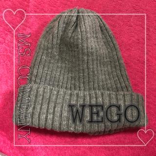 ウィゴー(WEGO)のWEGO ニット帽 グレー(ニット帽/ビーニー)