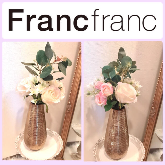 Francfranc(フランフラン)の未使用 Francfranc フラワーブーケ ローズ アメリア 造花 インテリア/住まい/日用品のインテリア小物(置物)の商品写真