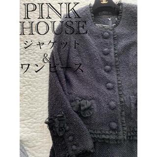ピンクハウス(PINK HOUSE)のピンクハウス ジャケット ワンピース セットアップ スーツ ツイード 黒(セット/コーデ)