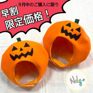ベビー キッズ ハロウィン かぼちゃ カボチャ  パンプキン コスプレ 仮装