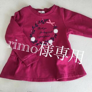 サンカンシオン(3can4on)のrimo様専用 3can4on トップス 110サイズ(Tシャツ/カットソー)
