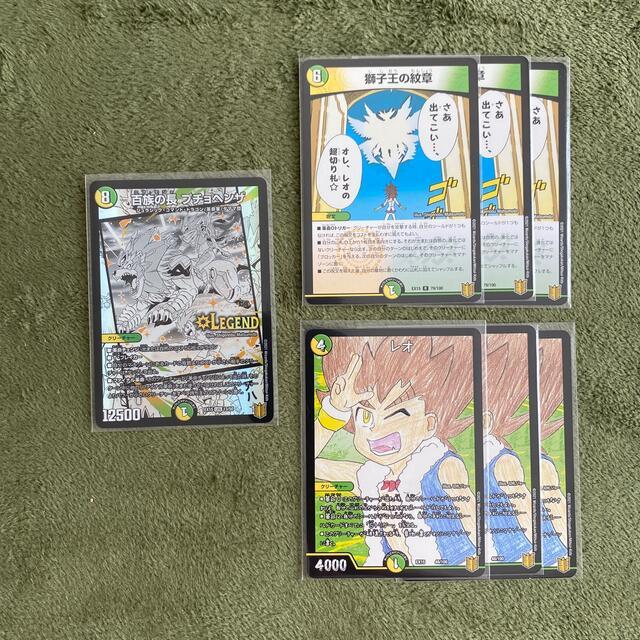 デュエルマスターズ(デュエルマスターズ)の百族の長 プチョヘンザ エンタメ/ホビーのトレーディングカード(シングルカード)の商品写真