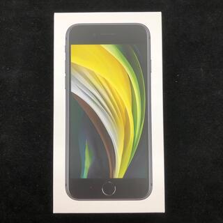 iPhone - iPhone SE2 第2世代 128GB ホワイト SIMフリー