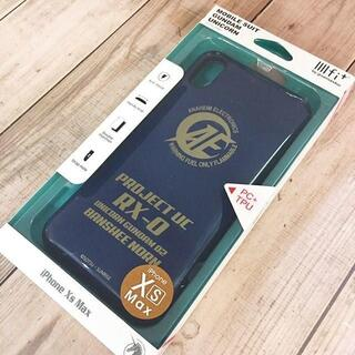 バンダイ(BANDAI)のユニコーンガンダム バンシィノルン iPhone XsMAX イーフィット(iPhoneケース)