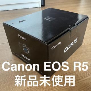 Canon - 【新品未使用】Canon EOS R5  ボディ キヤノン ミラーレス一眼カメラ