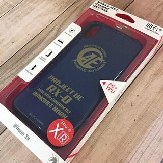 バンダイ(BANDAI)のユニコーンガンダム2号機 iPhoneXR スマホケース(iPhoneケース)