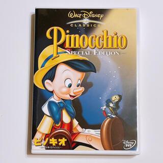 Disney - ピノキオ DVD 美品! ディズニー Disney 矢沢永吉 アニメ 映画